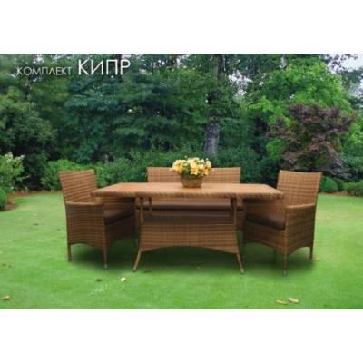 Комплект плетеной мебели КИПР жгут 31476-15 из искусственного ротанга ТЕРРАСА Люкс с подушками