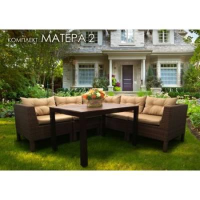 Комплект плетеной мебели МАТЕРА-2 из искусственного ротанга ТЕРРАСА Люкс с подушками