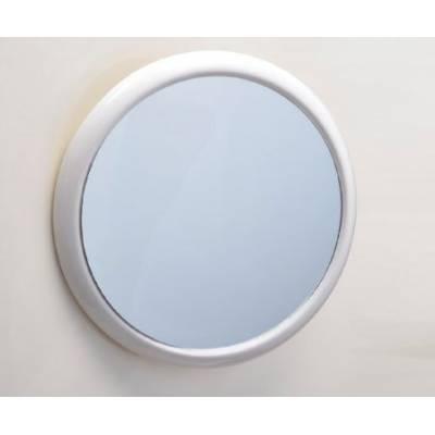 Зеркало косметическое Fixsen Grampus GR-7092, 19,5 см