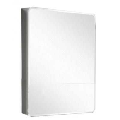 Зеркало-шкаф Акватон Валенсия 75