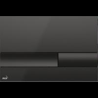 M1738 Кнопка управления (черная)