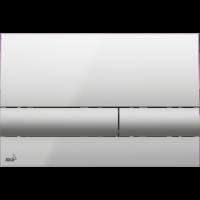 M1713 Кнопка управления (хром - глянцевая)